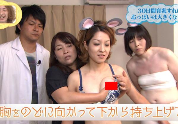 若手女芸人尼崎インターの渚、乳揉まれまくり乳首飛び出すハプニングwwwwwwwwwwwwwwwww(画像あり)