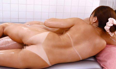 【画像30枚】水着の日焼け跡がついた女のビッチ感は異常wwwwwwwwwwwwwwww・3枚目