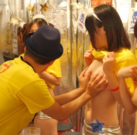 【画像】AV女優のイベント行くやつwwwww → 「オッパイ触ってるやん!」「触ったことないワイ、ガチで行きたい」・11枚目