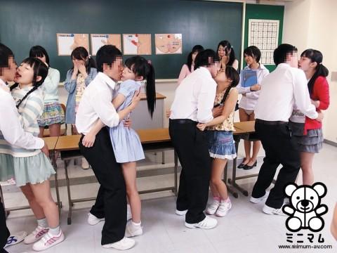 【※鬼畜注意】林間学校の女子●学生を襲った悲劇・・・(※画像あり)・9枚目
