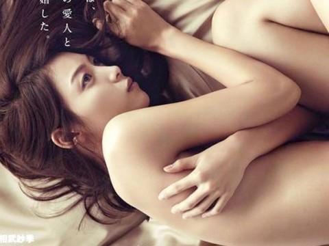 相武紗季(29)が衝撃的ヌードを公開。