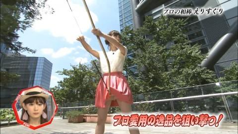 【放送事故】台風情報の現場でスカート穿いてきた女子アナの末路wwwwwwwww(※画像あり)・21枚目