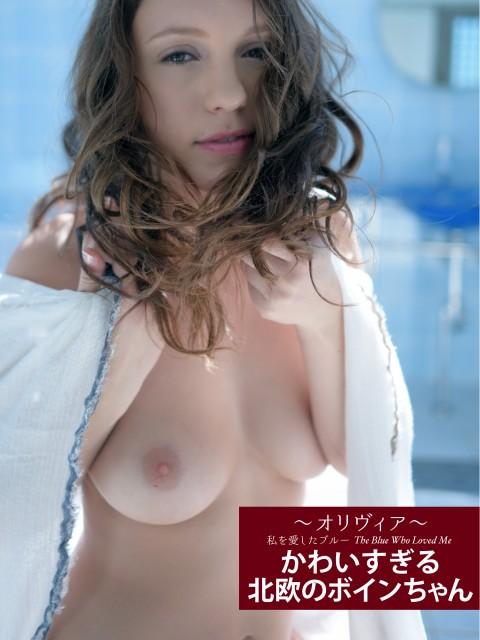 【画像】日本のアニメが好きすぎて日本に来た北欧美女。お金が無くなって極上ボインを晒すwwwwwwwww・13枚目