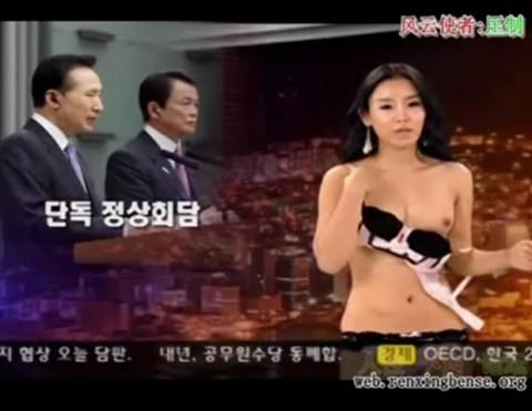 【放送事故】全裸でニュースを読む女性ニュースキャスター現るwwwwwwwwwwwww(29枚)・8枚目
