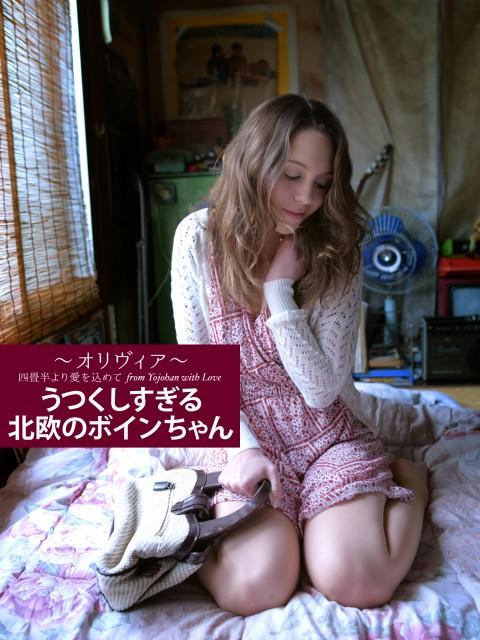 【画像】日本のアニメが好きすぎて日本に来た北欧美女。お金が無くなって極上ボインを晒すwwwwwwwww・25枚目