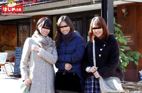 【悲惨】美人ママ友達3人が軽い気持ちで風船ゲームに参加した結果・・・(※画像・動画あり)・9枚目