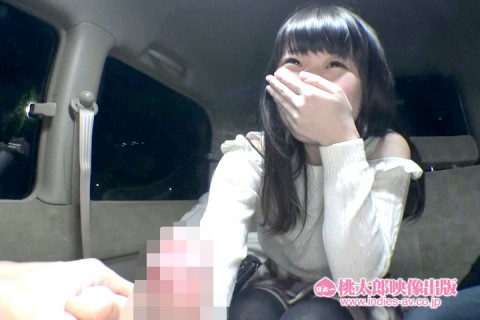【悲報】イケメン2人組にナンパされてついて行ってしまった十代少女たちの末路・・・(※画像あり)・10枚目