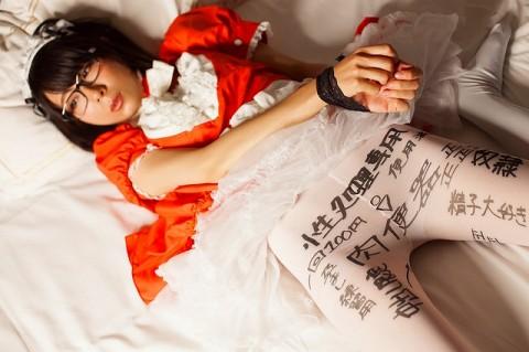 【屈辱】体に落書きされ肉便器扱いなのにチンコを求めてしまう哀れな女たちwwwwwwwwwwwwwww(画像21枚)・13枚目