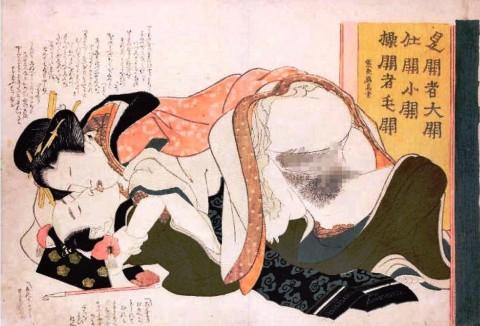 【画像】江戸時代のエロ本(春画)巨根すぎワロタwwwwwwwwwwwwwwww(28枚)・18枚目
