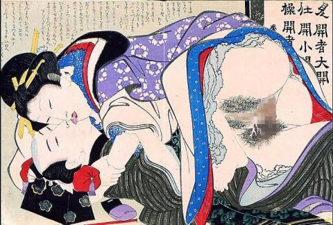 【画像】江戸時代のエロ本(春画)巨根すぎワロタwwwwwwwwwwwwwwww(28枚)・4枚目