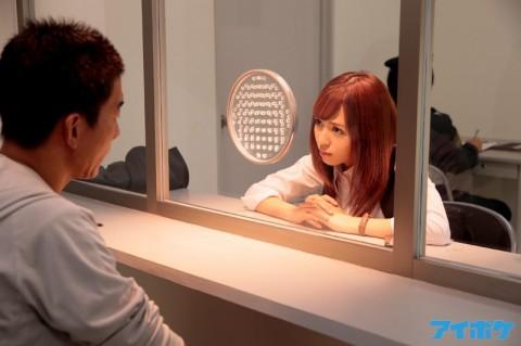 「ア●フェア」の篠●涼子が捜査のために手段を選ばないエロ女刑事だったら・・・・・こんな感じ?(動画)・10枚目