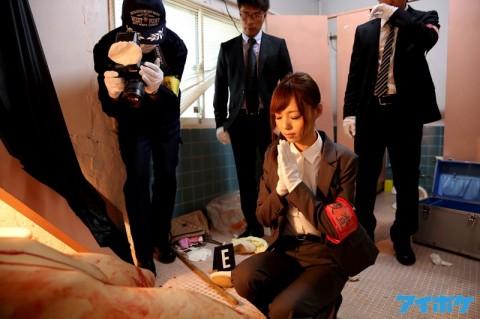 「ア●フェア」の篠●涼子が捜査のために手段を選ばないエロ女刑事だったら・・・・・こんな感じ?(動画)・2枚目