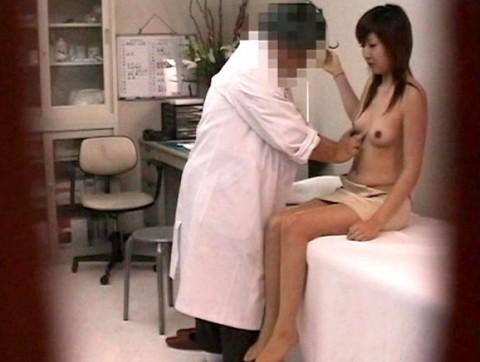 【※画像あり】乳がん検診で近所のヤブ医者行った結果・・・・・・・・・・・・・・・・・・・・・・・・16枚目
