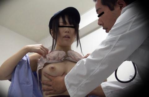 【※画像あり】乳がん検診で近所のヤブ医者行った結果・・・・・・・・・・・・・・・・・・・・・・・・9枚目