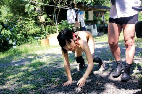 【画像あり】彼 女 が ド M な 裸 族 で 手 に 負 え な い wwwwwwwwwwwwwwwwwwww・8枚目