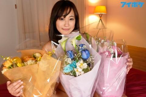人気AV女優が涙の引退!!!wwwwwその衝撃の理由・・・・・・12枚目