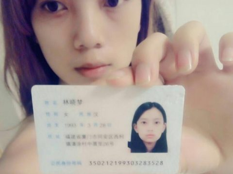 【無慈悲】中国で借金を返せなかった女性たちの末路をご覧ください・・・(画像18枚)・1枚目