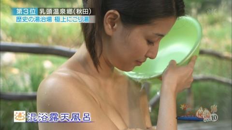 【まさかの黒w】テレ東で放送された温泉特番で岸明日香の乳首ポロリハプニングwwwwwwwwwwwww(※画像あり)・25枚目