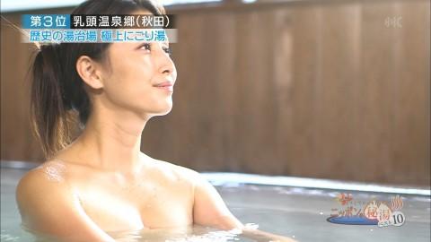 【まさかの黒w】テレ東で放送された温泉特番で岸明日香の乳首ポロリハプニングwwwwwwwwwwwww(※画像あり)・26枚目