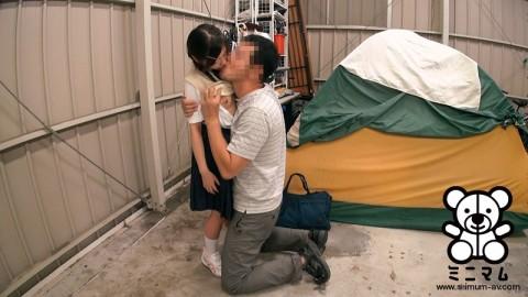 【日本終了】女子○学生が卑猥な下着を着せられてダッチワイフと化してる映像。これヤバいやろ・・・(※キャプ画あり)・2枚目