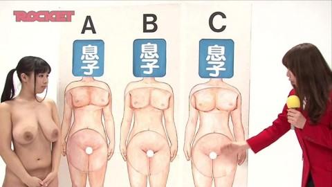 【※抱腹絶倒】日本のAV史上最もアフォーと思われる企画を集めてみた結果wwwwwwwwwwwww(24枚)・3枚目