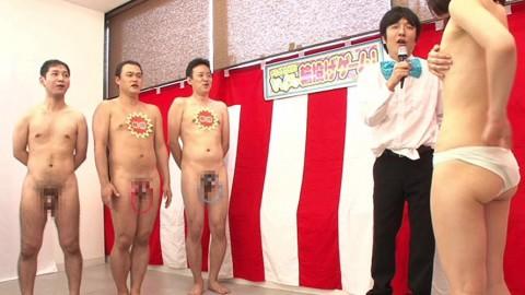 【※抱腹絶倒】日本のAV史上最もアフォーと思われる企画を集めてみた結果wwwwwwwwwwwww(24枚)・7枚目