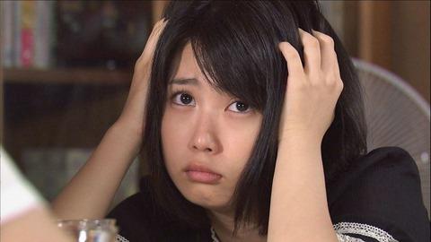 【画像】志田未来のつけてるブラジャーがエ□すぎるwwwww
