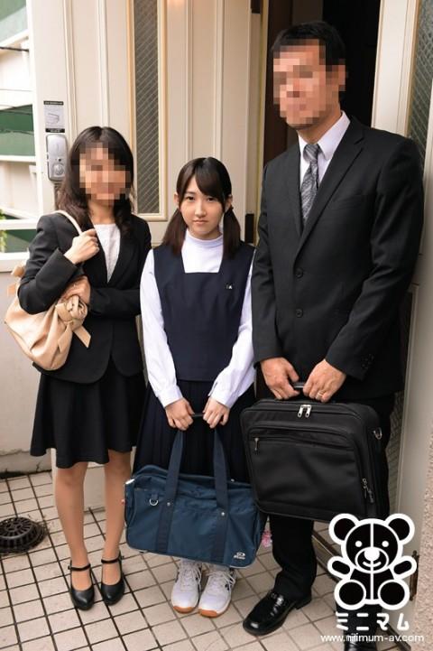 【犯罪の温床】再婚相手の連れ子が女子●学生→これ以上深い闇はない。。。(※画像あり)・2枚目