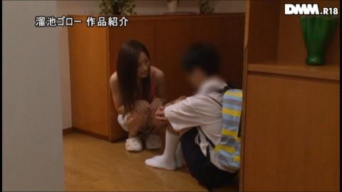 【※画像あり】女ですが、夫の連れ子(S学生男子)がとんでもない鬼畜でした・・・・・・・・・・9枚目