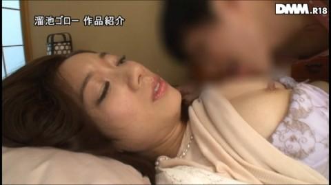 【※画像あり】女ですが、夫の連れ子(S学生男子)がとんでもない鬼畜でした・・・・・・・・・・13枚目