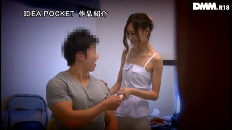 【引 退】日本を代表するAV女優、逝く・・・・・(※動画あり)・18枚目