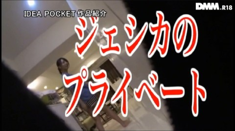 【衝撃】ナンパお持ち帰りされた人気AV女優の末路wwwwwwwwwwwwwwwwwwwww(※画像・動画あり)・20枚目