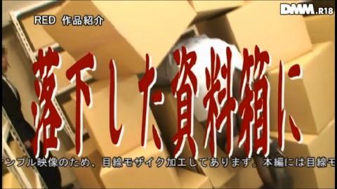 【鬼畜】女子社員「挟まれて動けないんですぅ!」俺「・・・ゴゴゴゴゴゴゴゴゴ」→結果wwwwwwwwww(※画像あり)・11枚目