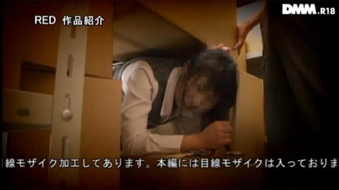 【鬼畜】女子社員「挟まれて動けないんですぅ!」俺「・・・ゴゴゴゴゴゴゴゴゴ」→結果wwwwwwwwww(※画像あり)・12枚目