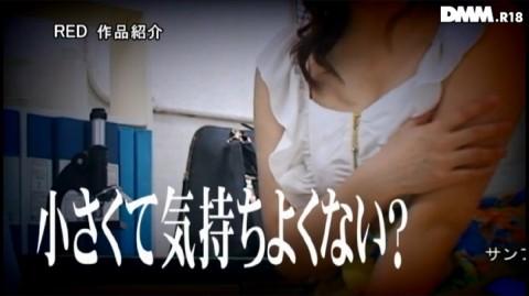 【画像あり】欲求不満気味な人妻にデカチン見せたときの反応をご覧くださいwwwwwwwwwwww・13枚目