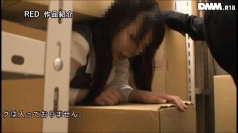 【鬼畜】女子社員「挟まれて動けないんですぅ!」俺「・・・ゴゴゴゴゴゴゴゴゴ」→結果wwwwwwwwww(※画像あり)・15枚目