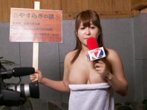 (女性注意☆)混浴レポートの仕事だけは気を付けたほうがいい・・・(※写真あり)