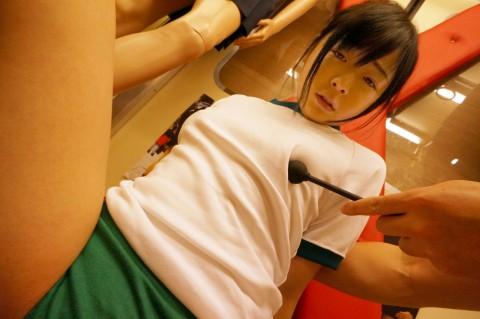 【※画像あり】JKリフレでバイトしてた身長145cmのミニマム女子の末路がこちら・・・・12枚目