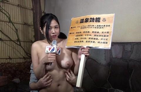 【女性注意!】温泉レポートの仕事だけは気を付けたほうがいい・・・(※画像あり)・18枚目
