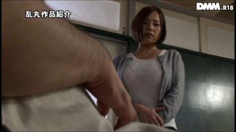 【屈辱】ホルスタインみたいな爆乳女性教師、用務員のオッサンに調教される・・・(※画像あり)・13枚目