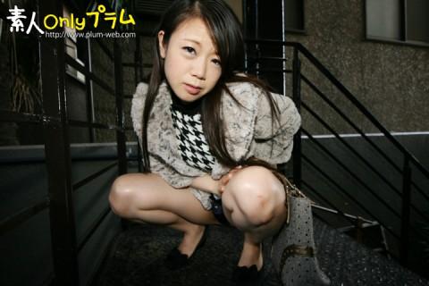 【闇深】マッサージ店経営、元ボクシング日本チャンピオン、ここまで堕ちる・・・・・(画像あり)・1枚目