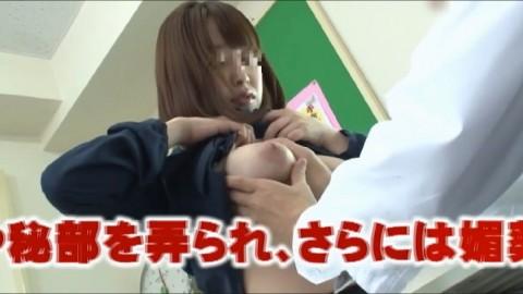 【衝撃画像】媚薬が効きすぎた女はこうなるwwwwwwwwwwww ワケがない・・・・25枚目