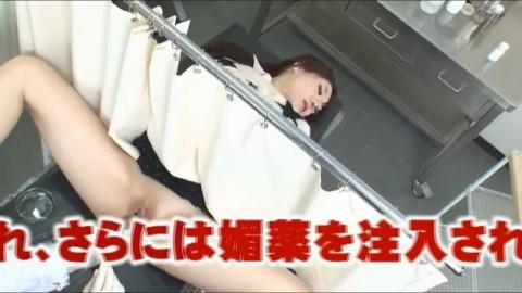 【衝撃画像】媚薬が効きすぎた女はこうなるwwwwwwwwwwww ワケがない・・・・26枚目