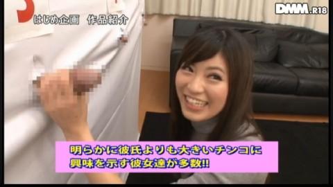 【チンコ当てゲーム】「彼氏のはどれ?」彼女「こ、これかな…?(1番大きいヤツ)→結果wwwwwwwwww(画像)」・14枚目