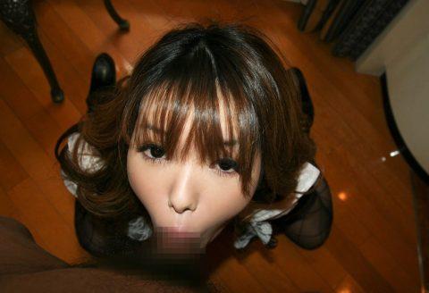 【ワロス】ティンコをマックシェイクのように吸ってる女の顔wwwwwwwww(画像26枚)・2枚目