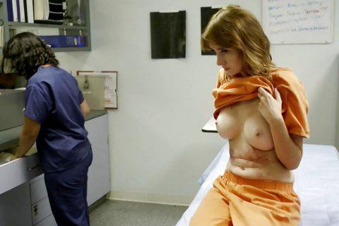 【悲惨】刑務所に入れられた女たちの末路・・・(画像あり)・1枚目