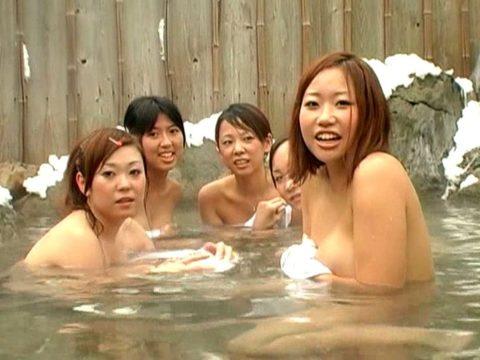 【画像あり】女子同士で温泉来てテンション上がった結果がこれwwwwwwww・17枚目
