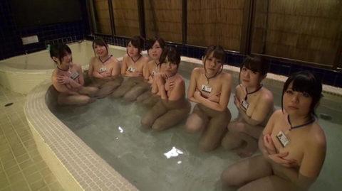 【画像あり】女子同士で温泉来てテンション上がった結果がこれwwwwwwww・8枚目