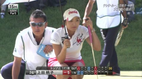 【画像】女子ゴルファー試合中のパンチラ。見せパンだとしてもエロい・・・(30枚)・22枚目