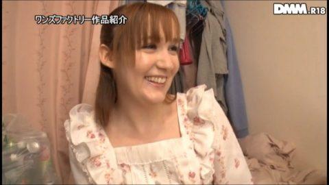 【画像】純日本人のワイ、西欧美女を畳の上で肉奴隷にするの気分良すぎwwwwwwwwwwwwww・11枚目